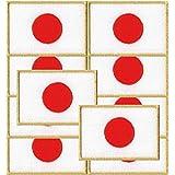 日本国旗 ワッペン 日の丸 Sゴールド 10枚セット