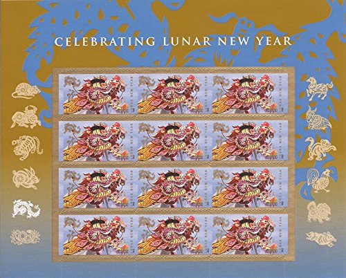 The Old Mint San Francisco Halloween (Year of the Dragon: Celebrating Lunar New Year, Full Sheet of 12 x Forever Postage Stamps, USA 2012, Scott)