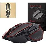 Hotline Games Anti Slip Tape for Logitech G502 / Logitech G502 Wireless Against Sweating on Hands