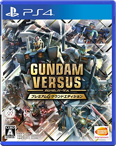 GUNDAM VERSUS Premium G Sound Edition Japanese Ver. Japan Import