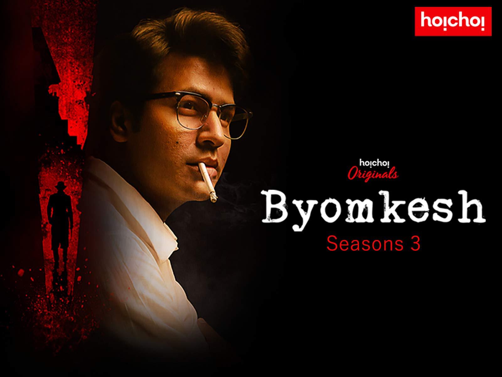 Watch Byomkesh | Prime Video