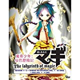 Magi : The Labyrinth Of Magic (Season 1 + 2 + Sinbad no Bouken + Adventure of Sinbad) 7 Discs (DVD, Region All) English Subtitles Japanese Anime