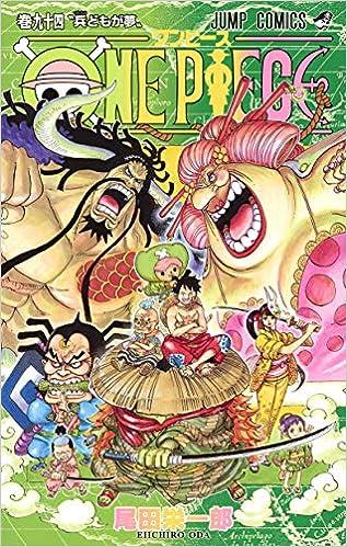 ワンピース 第01-94巻 [ONE PIECE vol 01-94]