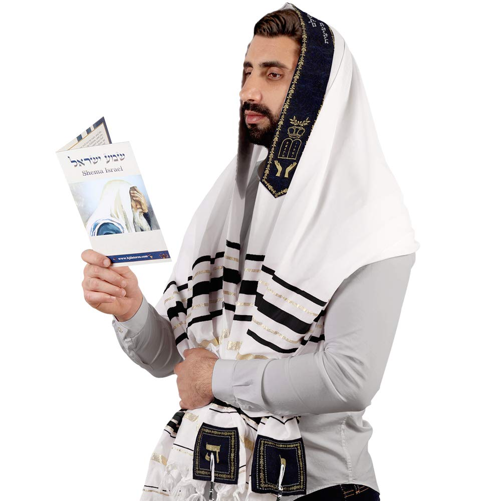 Tallit Prayer Shawl from Israel - Lord's Name Spelled on 4 Corners - XL 72x36 Inches