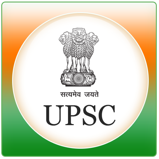 Amazon Com Upsc Gk Appstore For Android