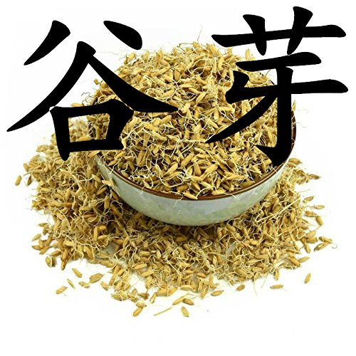 (Chinese Herbal Medicine Valley Yasheng Valley Yasheng oryzae 500g otherwise malt malt powder 5 kg bag mail)