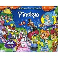 Muhteşem Üç Boyutlu Kitaplar - Pinokyo (Ciltli): Pop Up Kitaplar