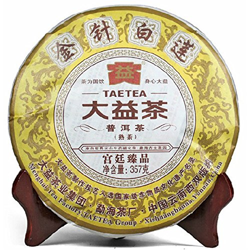 Lida 2013yr 357g Menghai Dayi Golden Needle White Lotus Pu-erh Tea Cake Ripe Chinese Puer Tea by Lida