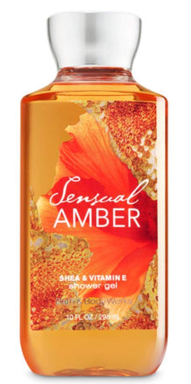 Bath & Body Works Shea & Vitamin E Shower Gel Sensual Amber by Bath & Body Works Bath and Body Works 667532627183