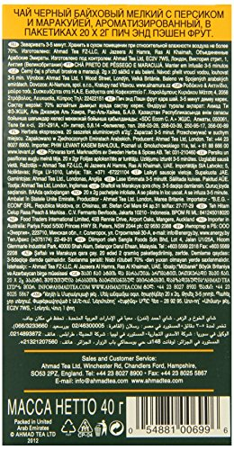 Ahmad Tea Peach & Passion Fruit Black Tea, 20-Count Boxes (Pack of 6) 3 Case of six boxes, each containing 20 foil-wrapped tea bags (120 total tea bags) A blend of Ceylon and other origin teas with peach and passion fruit flavoring Stimulating tea with a resonant, fruity aroma
