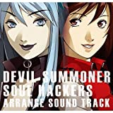 Devil Summoner: Soul Hackers 3DS reservation privilege disk Review and Comparison
