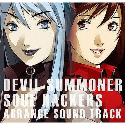 devil summoner 3ds - 5