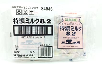 Amazon.com : Mikakuto Tokuno Japanese Milk Candy, Bags (Pack of 6) JAPAN INPORT : Grocery & Gourmet Food