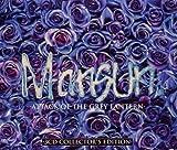 Attack Of The Grey Lantern [3CD] by Mansun (2010-06-15)