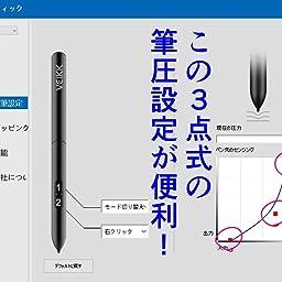 Amazon Veikk ペンタブレット 10x6インチ作業領域 電池不要ペン消しゴム搭載 ペン先x 12個のショートカットキー プレゼントにも最適 A15 レッド Veikk ペンタブレット 通販