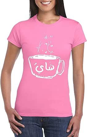 Pink Female Gildan Short Sleeve T-Shirt - Tea Lover design