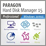 Paragon Hard Disk Manager 15 Professional [ダウンロード]