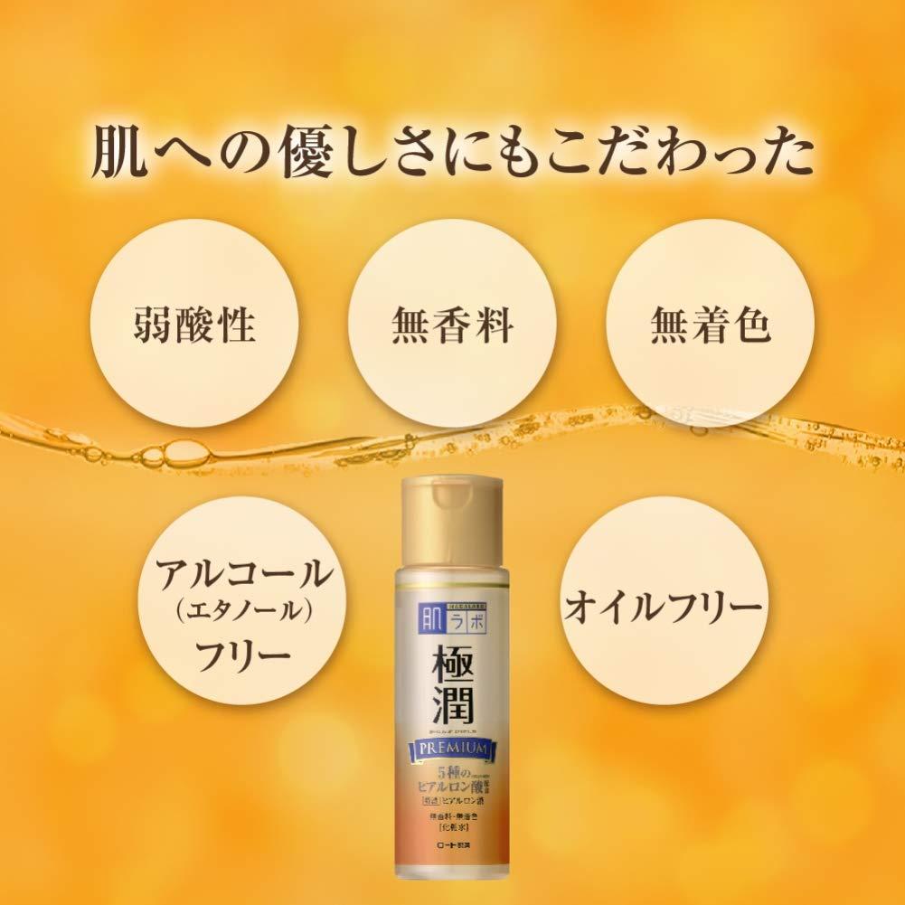 GOKUJUN Premium Lotion by Hada Labo Tokyo #9