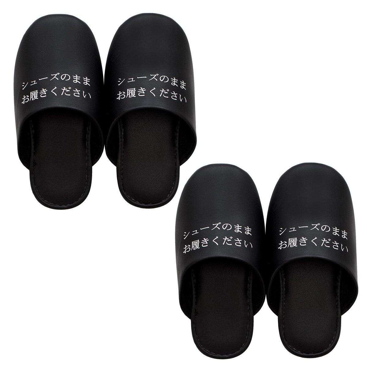 オカ 【靴のままはける】 シューズそのまま スリッパ 2足セット (レギュラーサイズ, ブラック) B06XC8MS1D レギュラーサイズ|ブラック ブラック レギュラーサイズ