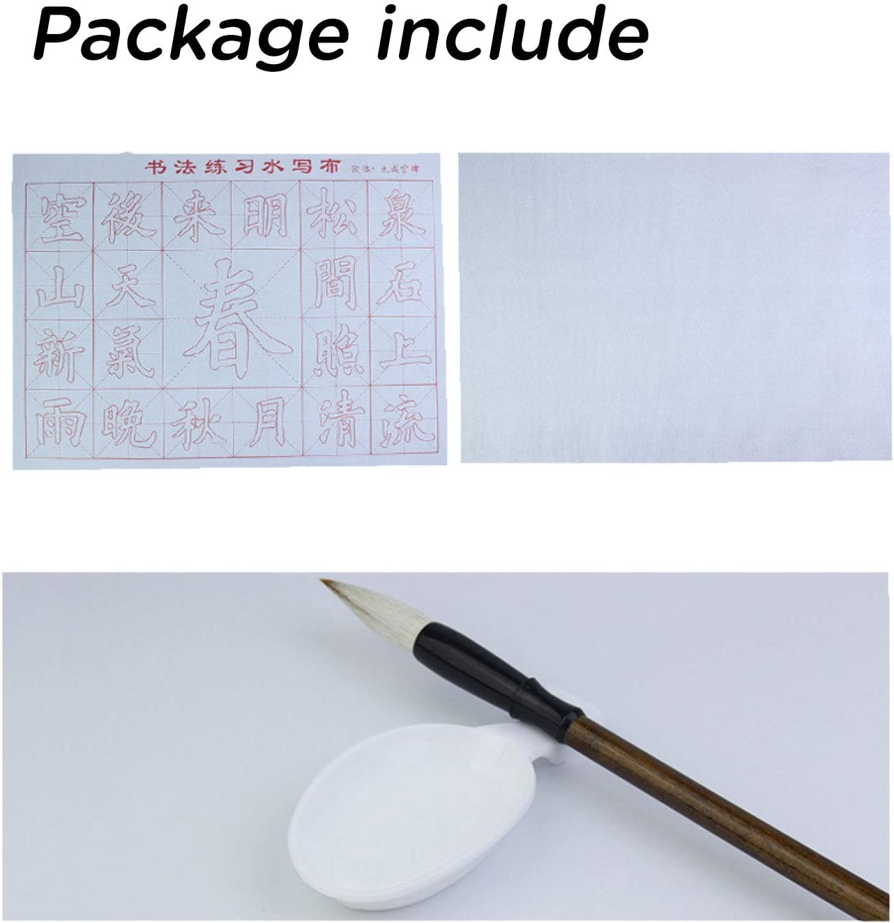 Chinese Calligraphy Brush Set Rewritable Water-Writing Cloth Fabric Scroll with Brush for Beginners Practice Set