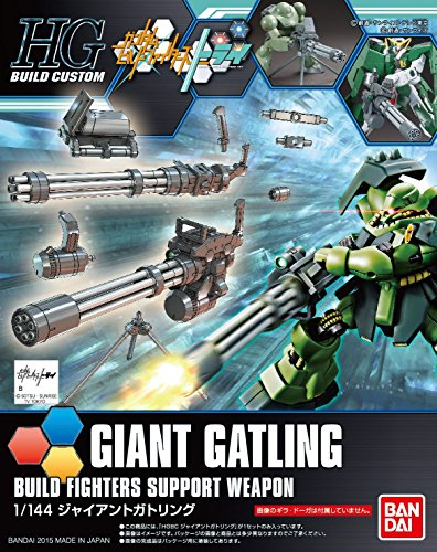 "Bandai Hobby HGBC Giant Gatling ""Gundam Build Fighters"" Mode"