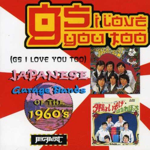 Gs I Love You Too  Japanese Garage Bands Of The 60S