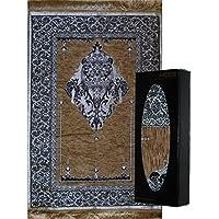 Islamic Prayer Mat - Ottoman Chenille - Turkish Muslim Namaz Sajadah Carpet Rug Woven Janamaz (Beige)
