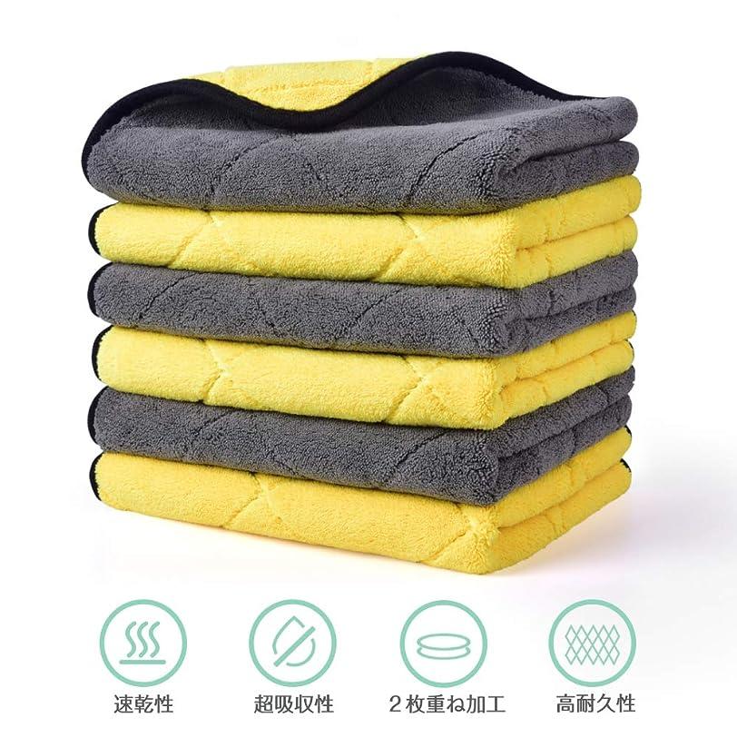 ジョブ化学薬品休日にSCOTT Shop Towels ブルーロール 55枚2ロール組