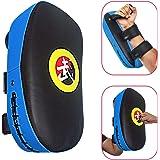 TLBTEK 1Pcs Taekwondo Kick Pad PU Muay Thai Pads MMA Karate Kick Pads Kickboxing Training Pads Martial Arts Punching…