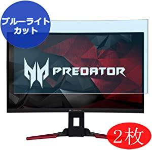 "【2 Pack】 Synvy Anti Blue Light Screen Protector for Acer Predator Z1 Z321Qbmiphzx / Z321Q bmiphzx 31.5"" Display Monitor Screen Film Protective Protectors [Not Tempered Glass]"