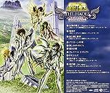 Saint Seiya the Hades Special Album
