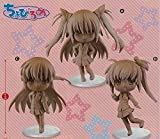 Little Busters! Cho building because figure