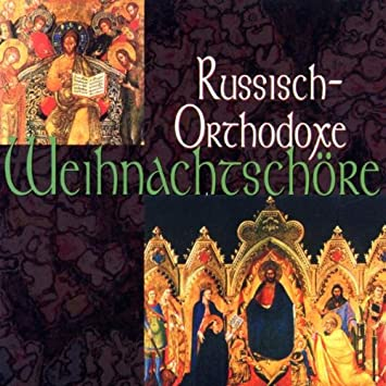 Weihnachten Orthodox.Russian Orthodox Chants For Christmas Amazon Co Uk Music