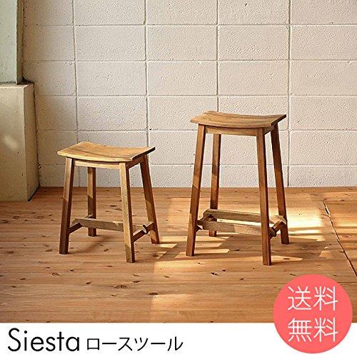 Siesta ロースツール スツール 天然木 木製 マホガニー 椅子 イス チェアー チェア ブラウン 玄関 B01710OH3W