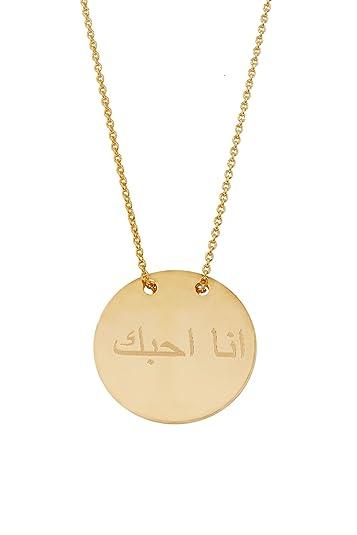Remi Bijou Halskette \'Ich Liebe Dich\' auf Arabisch 2,5 cm ...