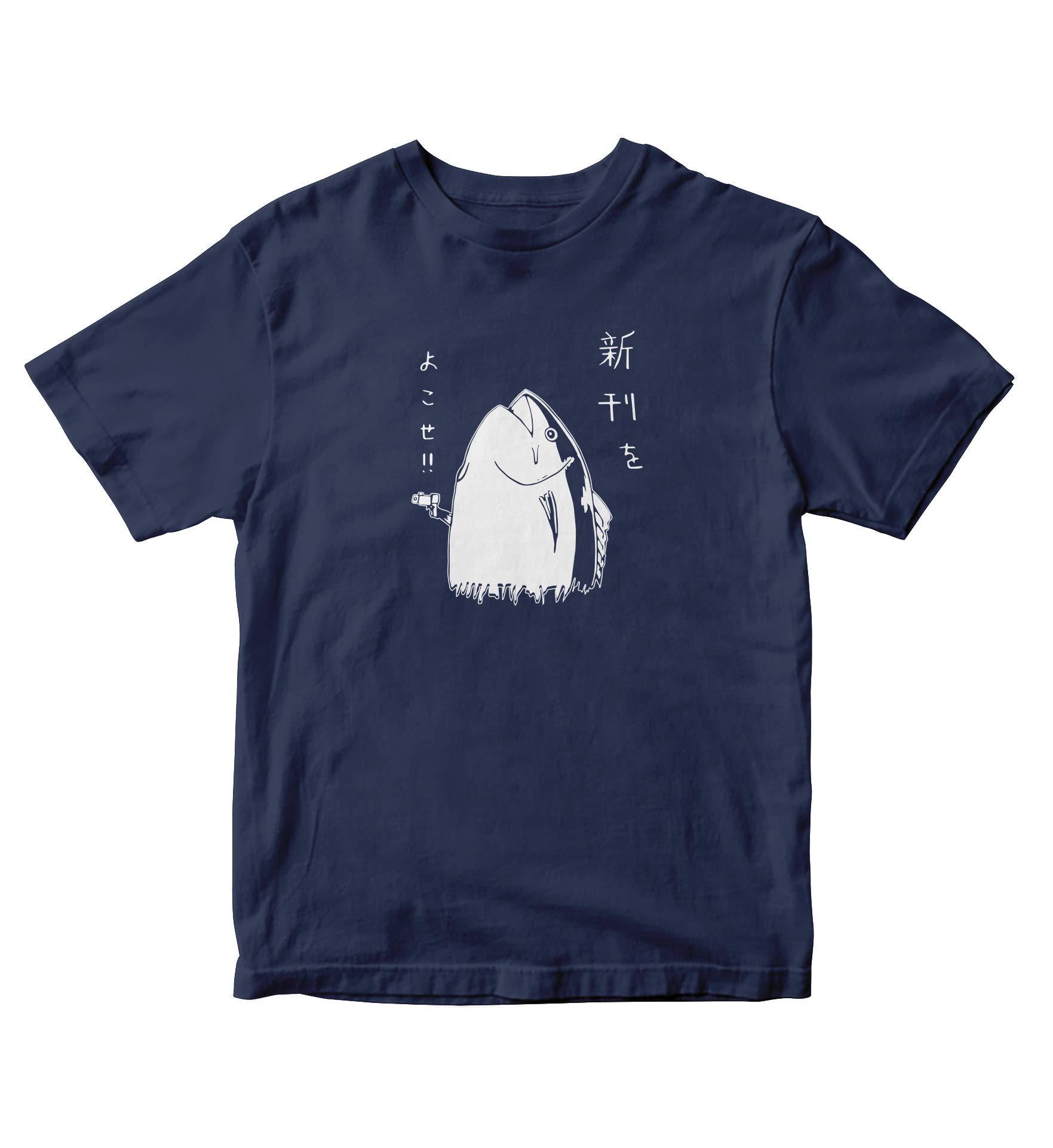 Hold On Japanese Fish Navy Blue Shirt Anime Manga S A730