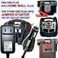 KHOI1971 Fast DC 12V Wall Charger AC Power Adapter Cable for Stanley J509 1000 Peak Amp Jump Starter