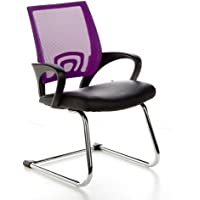 hjh OFFICE 650450 VISTO NET V Silla