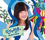 Sendai Syrup - Tanabata No Yakusoku (Ruka Aizawa Ver.) [Japan CD] FOCD-34