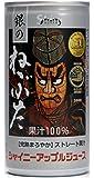 青森県りんごジュースシャイニー銀のねぶた缶195g×30本入【×2ケース:合計60本入】