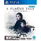A Plague Tale: Innocence (プレイグ・テイル・イノセンス) [韓国語版] - PS4 [海外直送品]