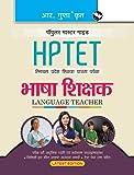 HP-TET (Himachal Pradesh Teacher Eligibility Test) Language Teacher Exam Guide (Popular Master Guide)