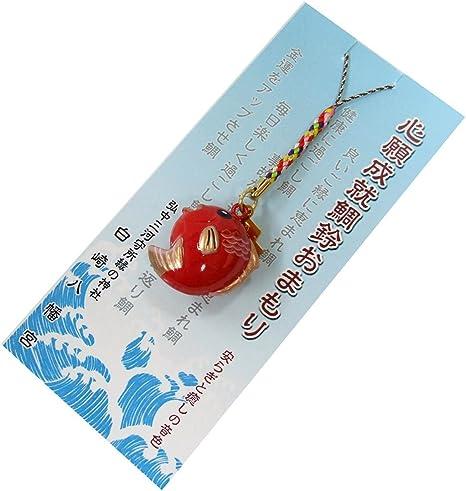 JAPANESE OMAMORI SHIRASAKI Charm Good luck Red Snapper Fish Tai