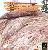 西川リビング ダブルサイズ 羽毛掛け布団 (日本製) マザーグースダウン93% 1.6kg