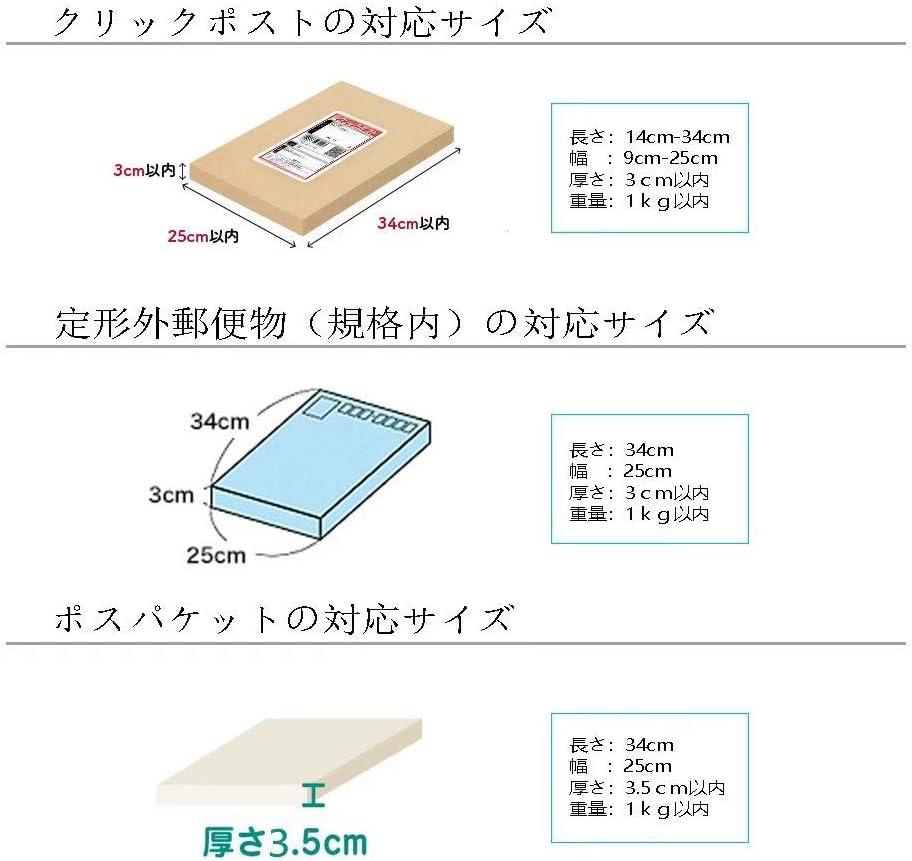 さ 郵便 定形 外 厚 郵便の発送に便利!【厚さと幅を測定するスケール定規】を手作りする方法