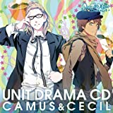 UTA NO PRINCE SAMA DEBUT UNIT DRAMA CD CAMUS & CECIL by King Japan