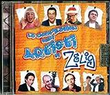 LA COMPILATION DEGLI ARTISTI DI ZELIG (2003 Do It Yourself Do IT 28-03CD) - CD..