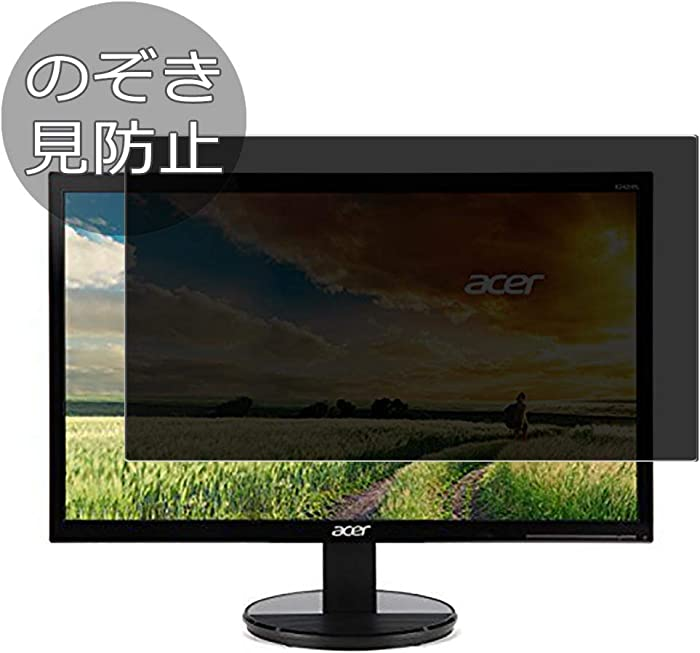 The Best 144Hz Monitor 1Ms Acer