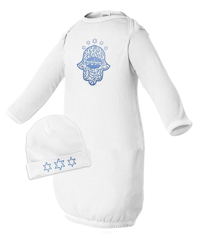 Amazon.com: Newborn Jewish Baby Boy Bris Bodysuit and Beanie Set ...