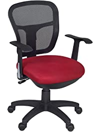 Attractive Harrison Swivel Chair  Red